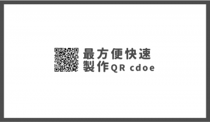 QR碼產生器,QR Code