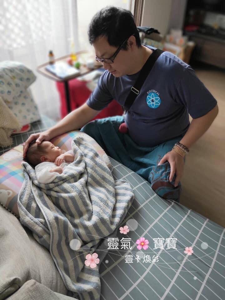 靈予煥彩 療癒中心,靈氣,寶寶
